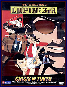 Lupin The 3rd Crisis in Tokyo