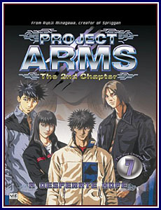 Project Arms The Second Chapter 7