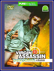 Virgin Assassin