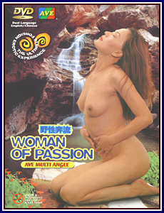 Woman of Passion