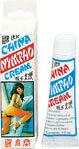 China Nympho Cream