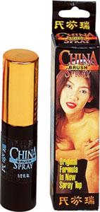 China Brush Spray