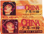 China Hot Sex Lotion - Passion Fruit