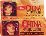China Hot Sex Lotion - Hot Cherry