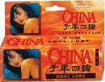 China Anal Lube - Hot