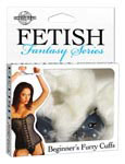Fetish Fantasy Beginner's Furry Cuffs - White