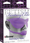 Fetish Fantasy Elite Silicone Ball Gag & Mask Small - Purple