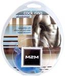 M2M Elastomer Cock Ring Medium - Blue