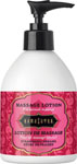 Massage Lotion - Strawberry Dreams - 10 oz