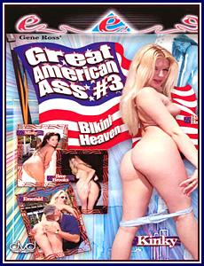 Американское порно двд