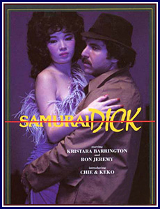 Samurai Dick Porn DVD