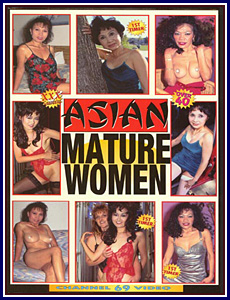 Asian Mature Women Porn DVD