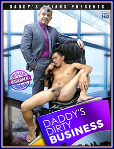 Daddy's Dirty Business