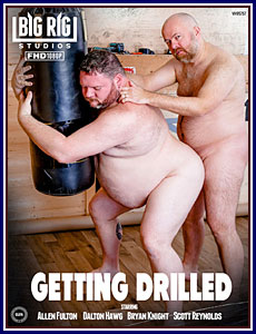 Getting Drilled