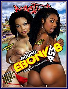 Round Ebony Ass 8 Porn DVD