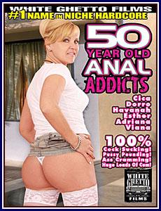 Порно 50 анал
