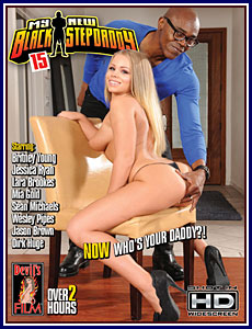 Best porno dvds, emma from the tv show jessie naked