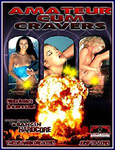 Amateur Cum Cravers Porn DVD
