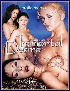 Порно immortal