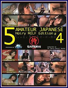 Milf Japanese Porn Dvd - 5 Amateur Japanese Hairy MILF 4 Adult DVD