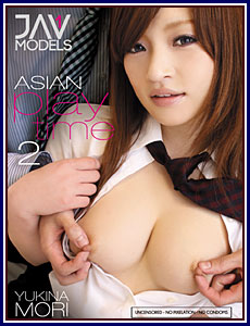 Asian Playtime 2 Porn DVD