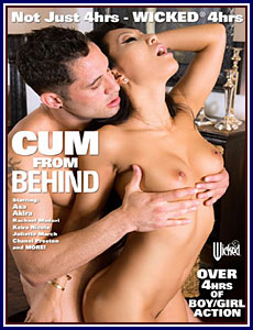 Cum From Behind Porn DVD