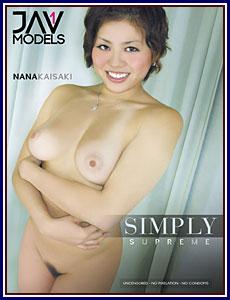 Simply Supreme Porn DVD