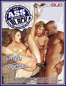 My Ass Takes It Black Porn DVD