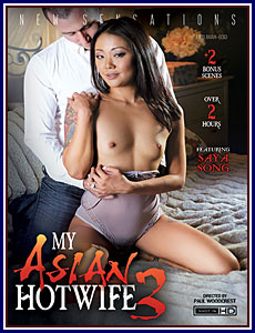 My Asian Hotwife 3 Porn DVD