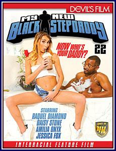 My New Black Stepdaddy 22 Porn DVD