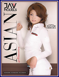 Asian Admiration Porn DVD