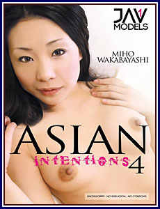 Asian Intentions 4 Porn DVD