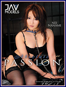 Absolute Passion Porn DVD