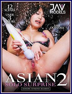 Asian Solo Surprise 2 Porn DVD