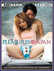 Pleasures of Japan Porn DVD