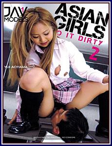 Asian Girls Do It Dirty 2 Porn DVD