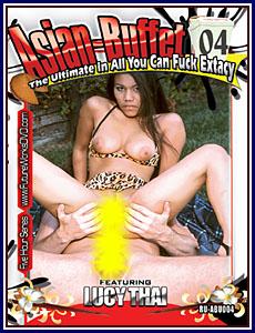 Asian Buffet 4 Porn DVD