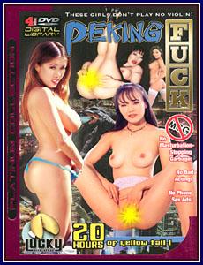 Peking Fuck Porn DVD