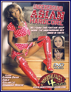 Asian Hardcore Dvd