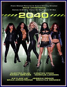 2040 порно