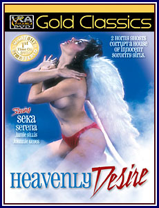 Heavenly Desire Porn DVD