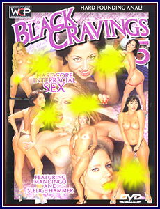 Black cravings 5 jewel de nyle - 3 part 5