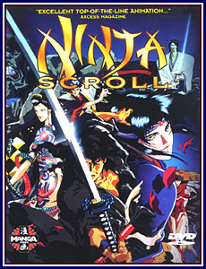 Opinion picts porn ninja scroll about will tell?