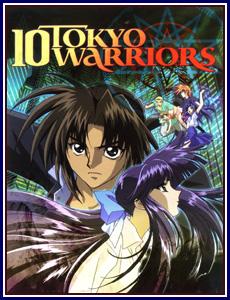 10 Tokyo Warriors Porn DVD