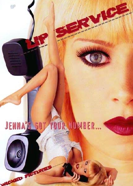 Lip Service (1996)