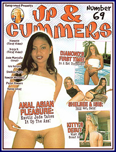 Up and Cummers 69 Porn DVD