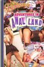 Bimbette Adventures in Anal Land