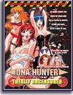 DNA Hunter 3