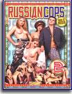 Russian Cops 2