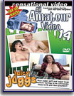 All Amateur Video 14